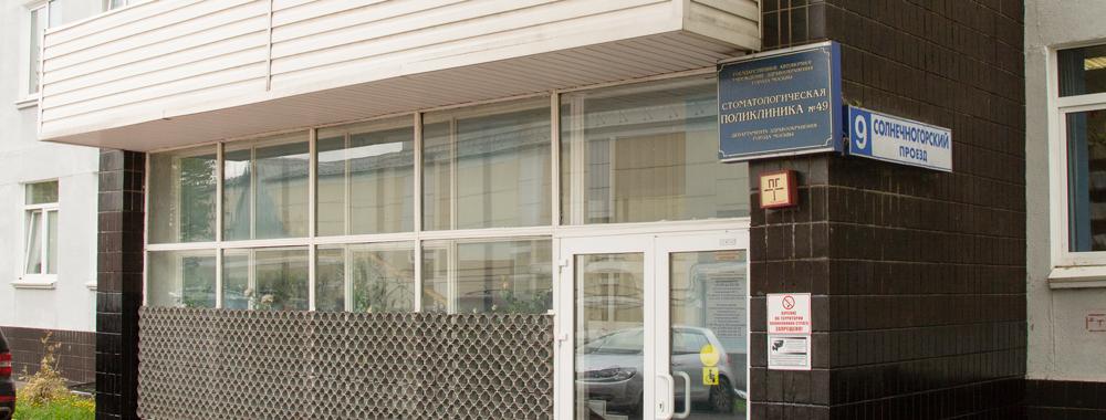 Определение участка поликлиники по адресу
