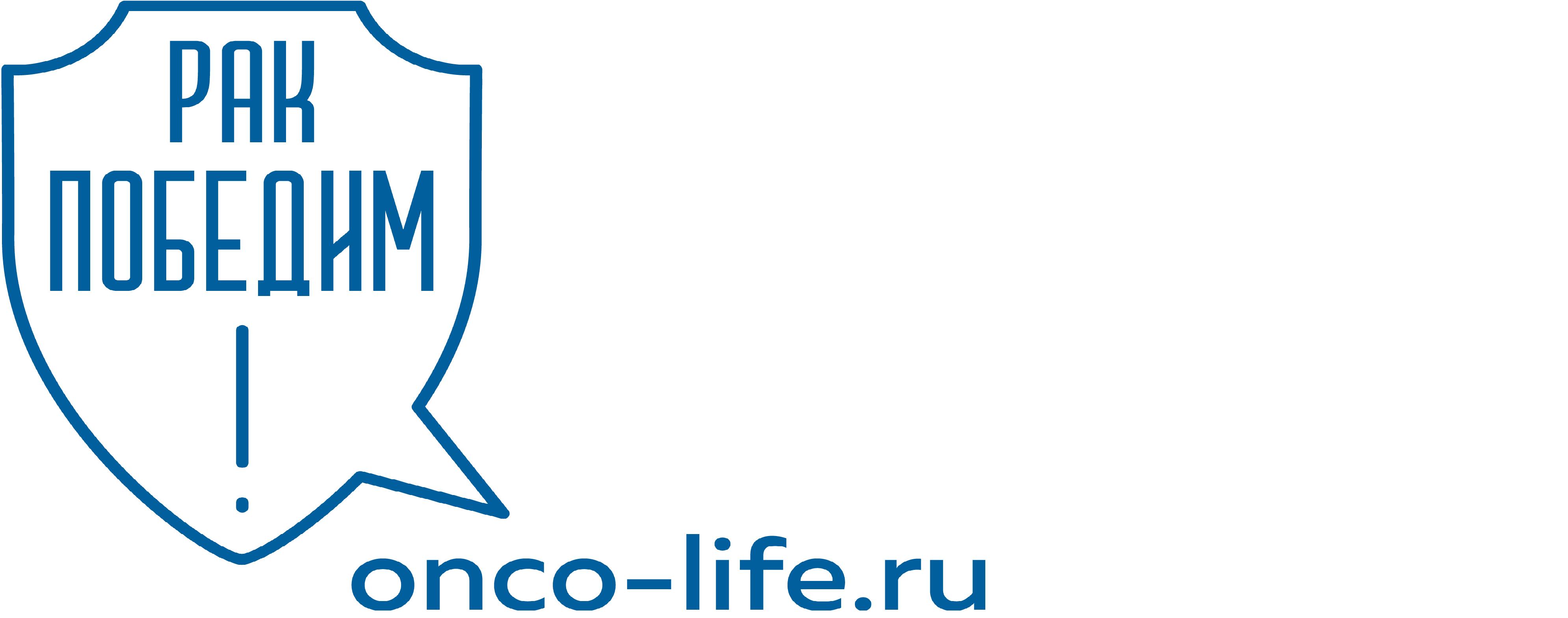 портал Минздрава России об онкологических заболеваниях